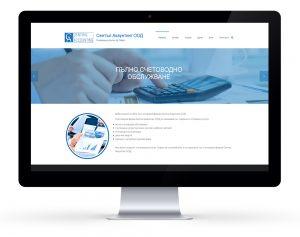 изработка на сайт за счетоводна фирма