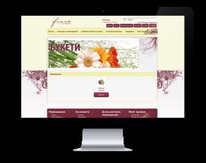 Изработка на онлайн магазин за цветя