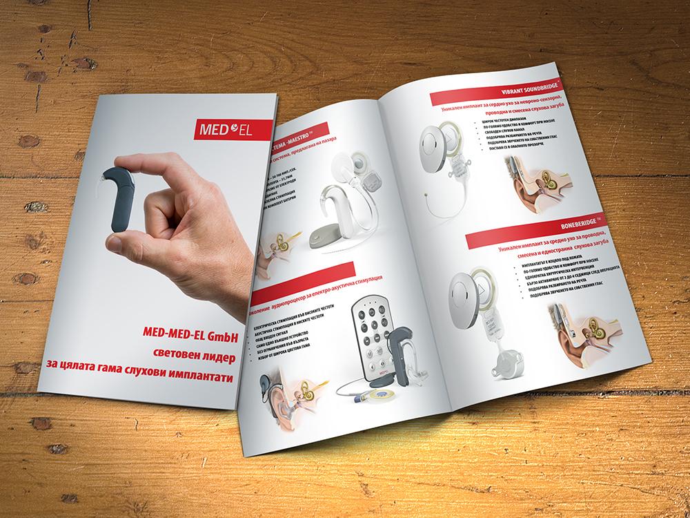 Графичен дизайн на брошура