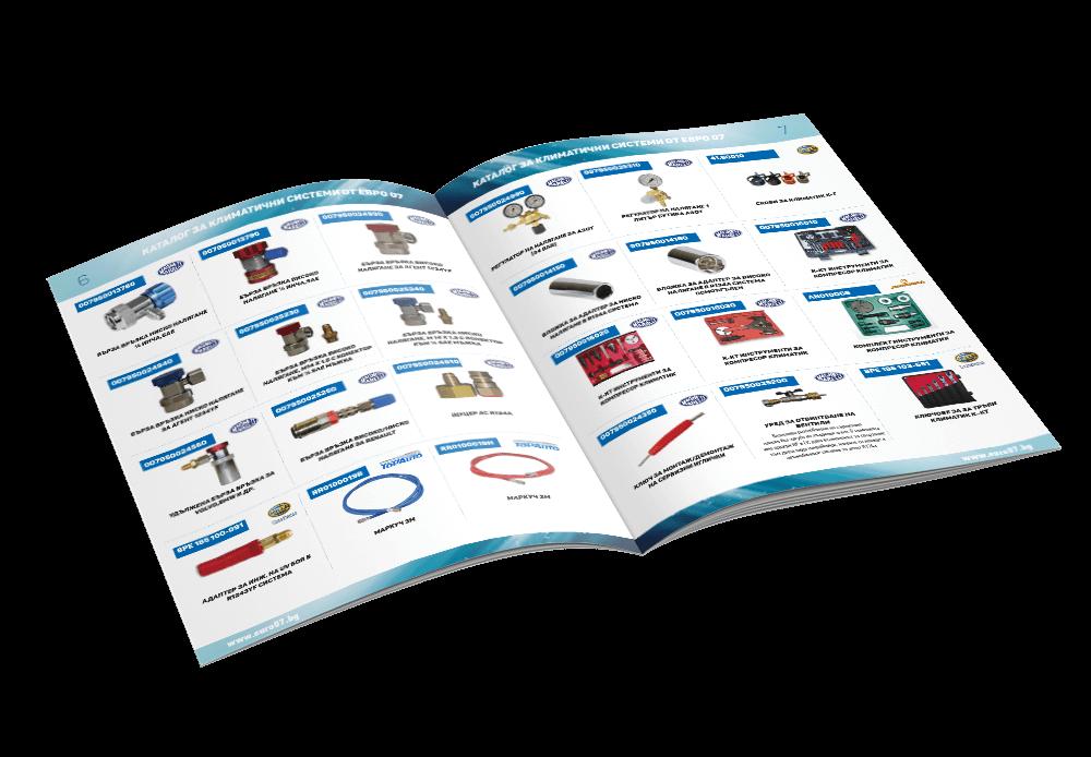 Графичен дизайн на каталог