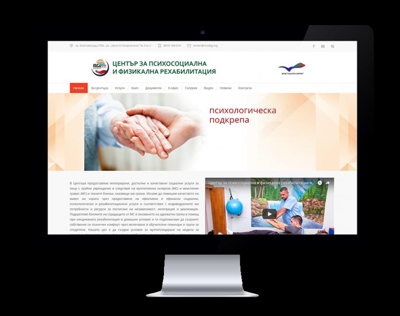 Изработка на сайт и онлайн офис