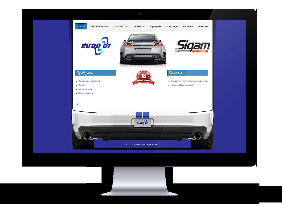 Уеб дизайн на сайт за автомобилни части