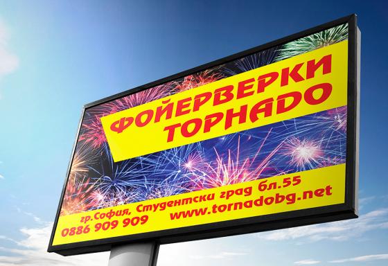 Дизайн на билборд