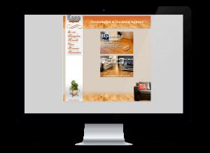 Изработка на сайт за паркети