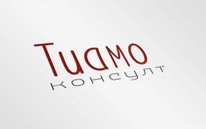 logo-dizain-tiamo-konsult
