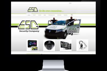 Изработка на сайт за охранителна фирма
